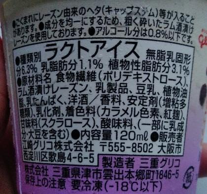 f:id:mamemuchi:20191022165828j:plain