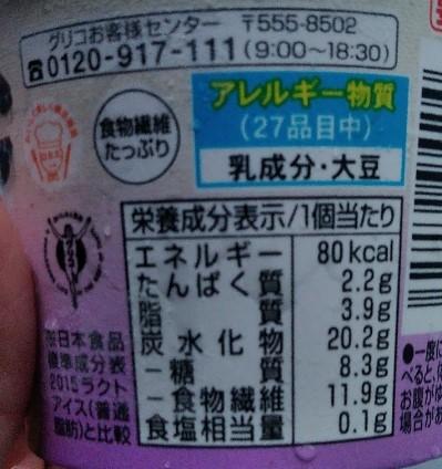 f:id:mamemuchi:20191022165839j:plain