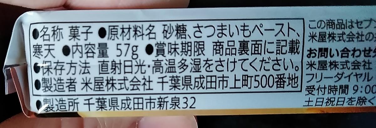 f:id:mamemuchi:20191026153652j:plain