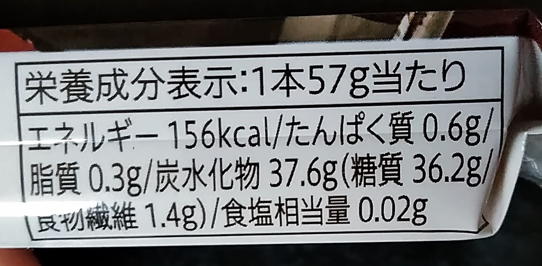 f:id:mamemuchi:20191026153704j:plain