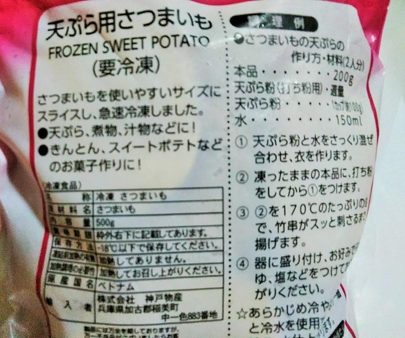 f:id:mamemuchi:20191109144020j:plain