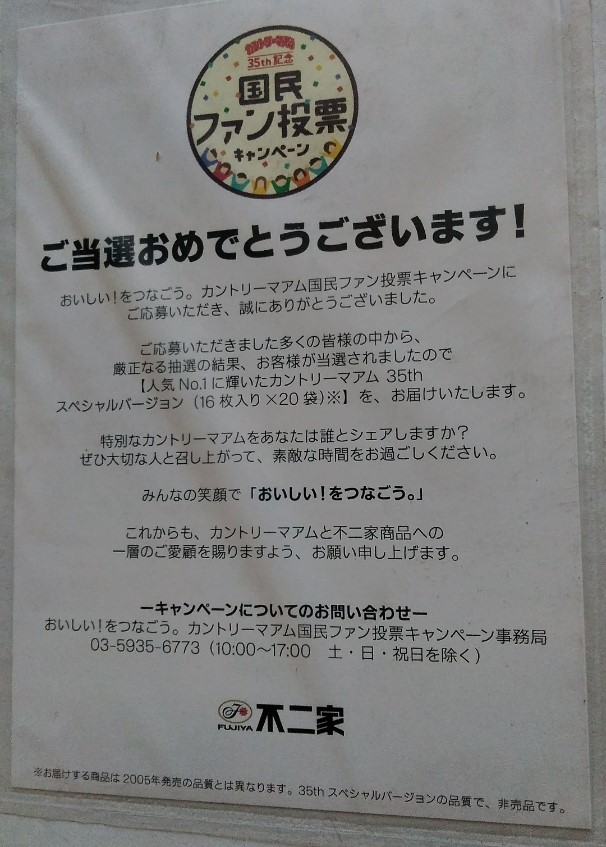 f:id:mamemuchi:20191117102334j:plain