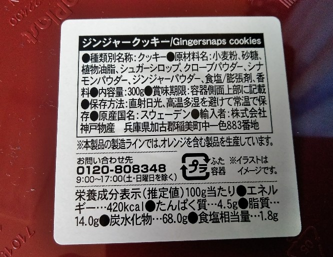 f:id:mamemuchi:20191124205052j:plain