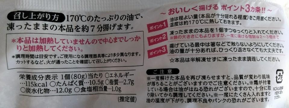 f:id:mamemuchi:20191130163534j:plain