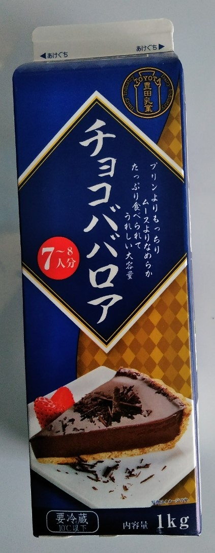 f:id:mamemuchi:20191201143118j:plain