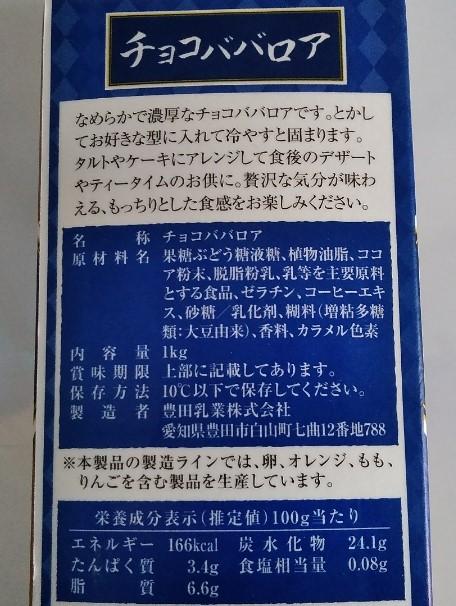 f:id:mamemuchi:20191201143127j:plain