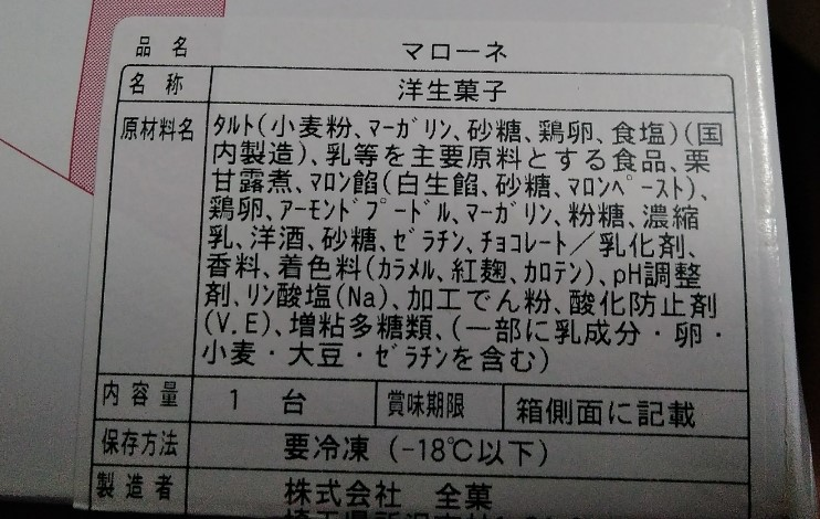f:id:mamemuchi:20191207155216j:plain