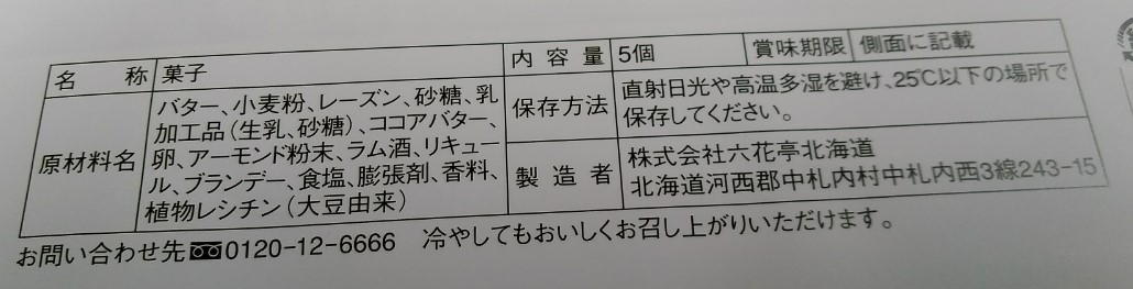 f:id:mamemuchi:20200107205433j:plain