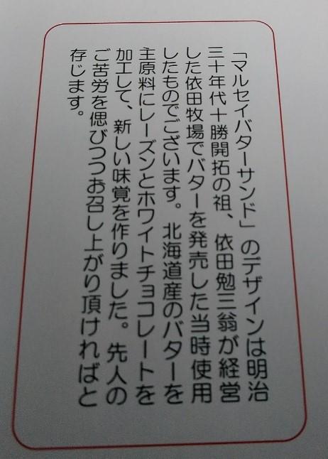 f:id:mamemuchi:20200107205823j:plain