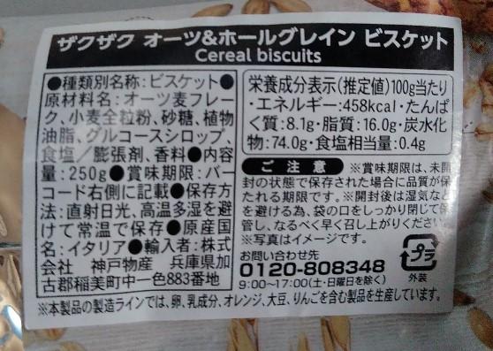 f:id:mamemuchi:20200113153034j:plain