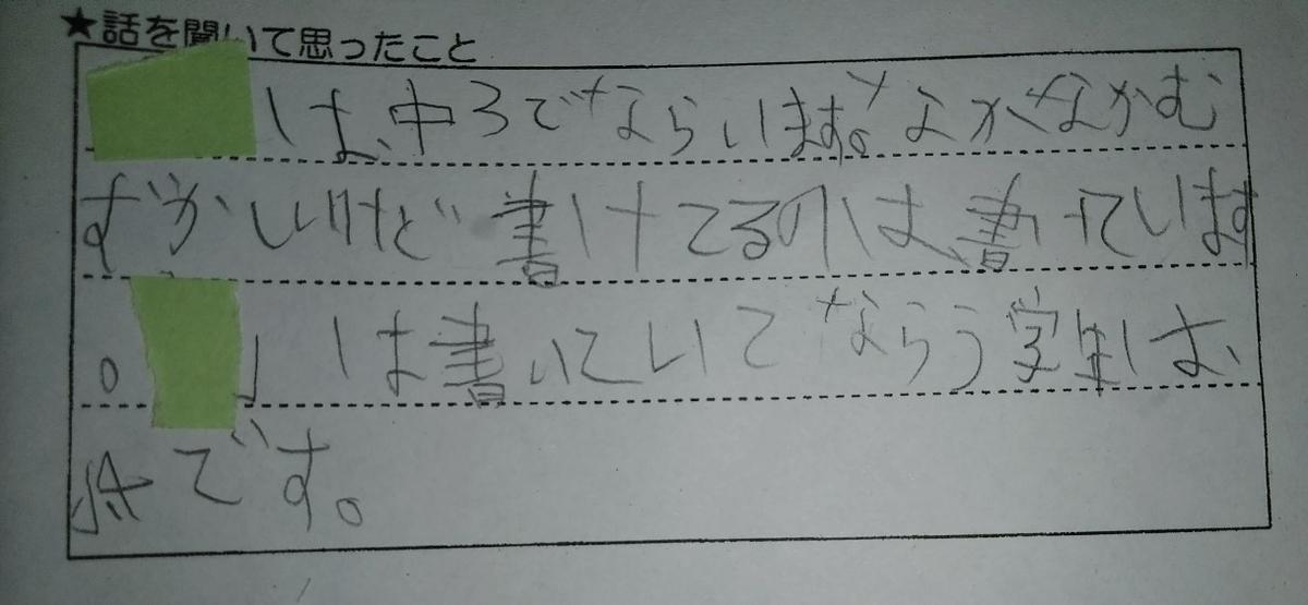 f:id:mamemuchi:20200113163510j:plain