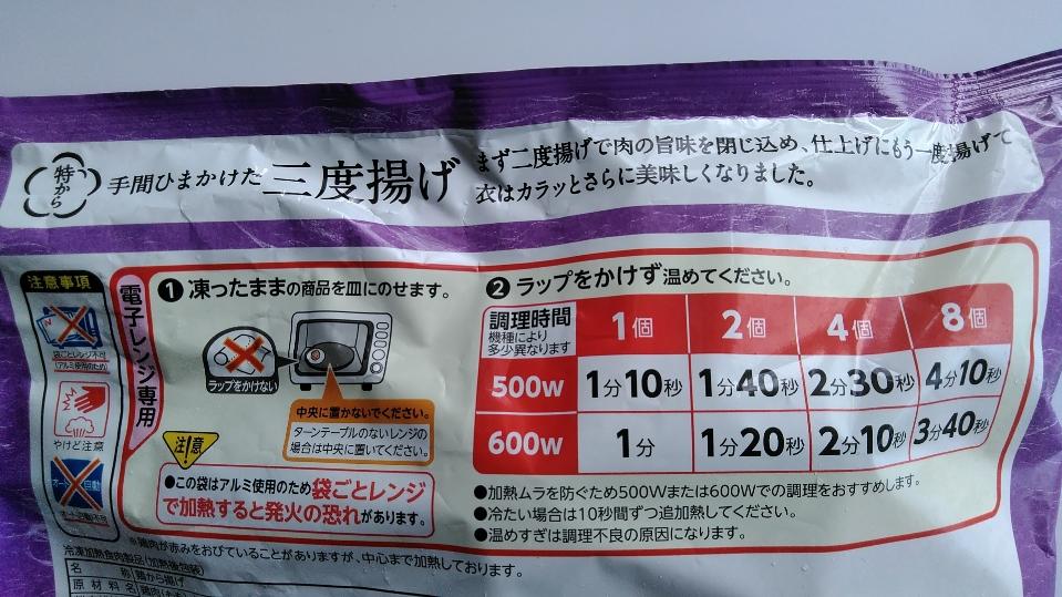 f:id:mamemuchi:20200119144419j:plain