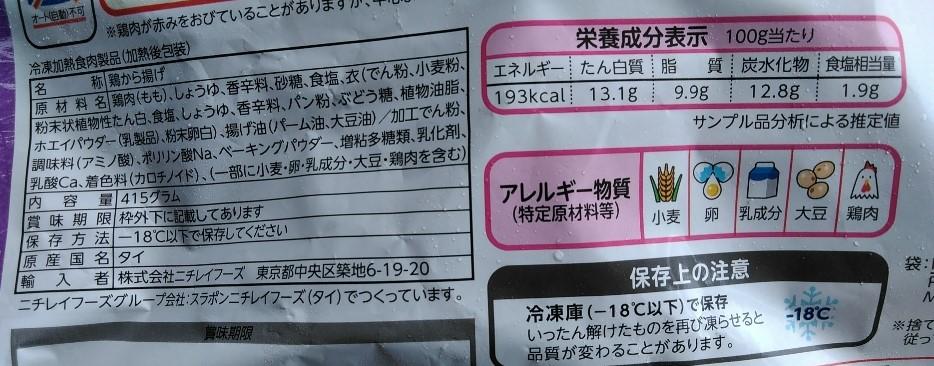 f:id:mamemuchi:20200119144429j:plain