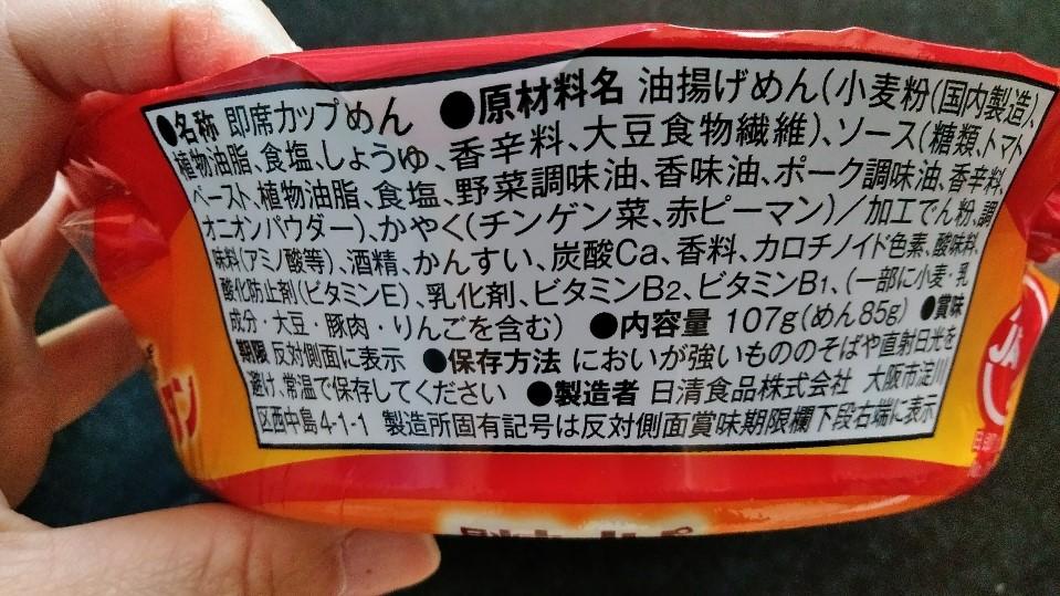 f:id:mamemuchi:20200126174829j:plain