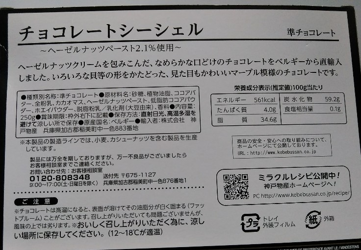 f:id:mamemuchi:20200126210409j:plain