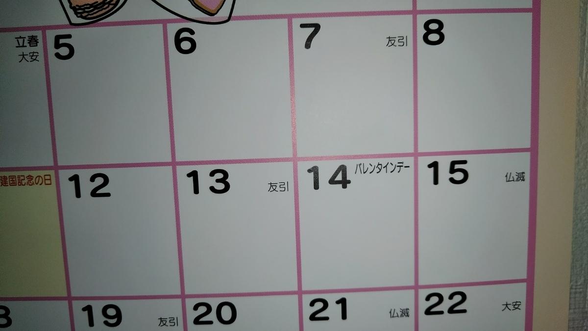 f:id:mamemuchi:20200202135209j:plain