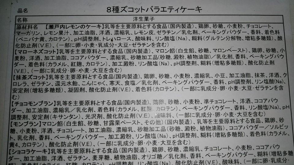 f:id:mamemuchi:20200209153949j:plain