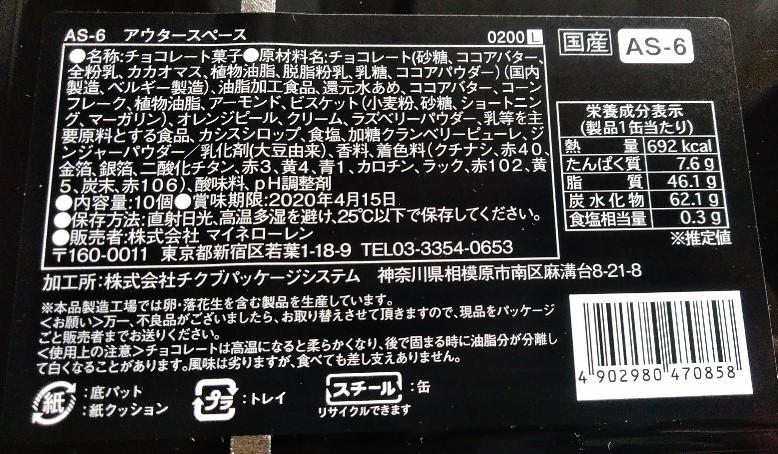 f:id:mamemuchi:20200216131721j:plain