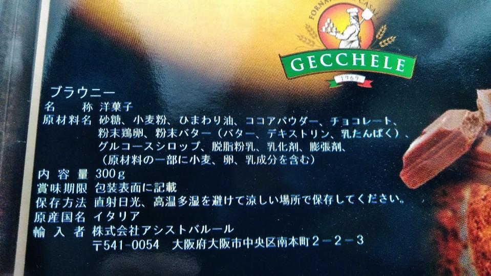 f:id:mamemuchi:20200216145633j:plain