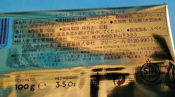 f:id:mamemuchi:20200224121720j:plain