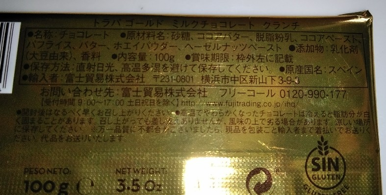 f:id:mamemuchi:20200224122431j:plain