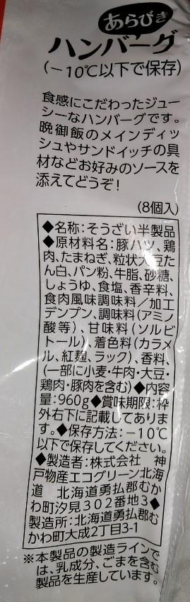 f:id:mamemuchi:20200224153352j:plain