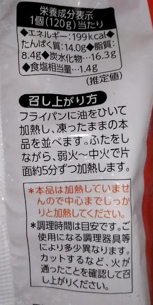 f:id:mamemuchi:20200224153417j:plain