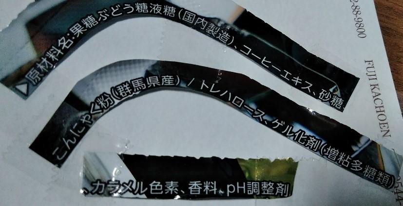 f:id:mamemuchi:20200301155351j:plain