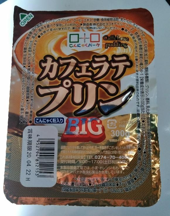 f:id:mamemuchi:20200301155450j:plain
