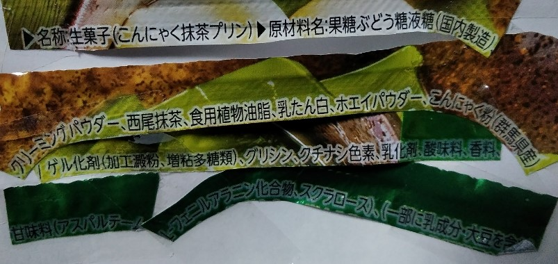 f:id:mamemuchi:20200301155725j:plain