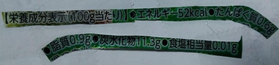 f:id:mamemuchi:20200301155747j:plain