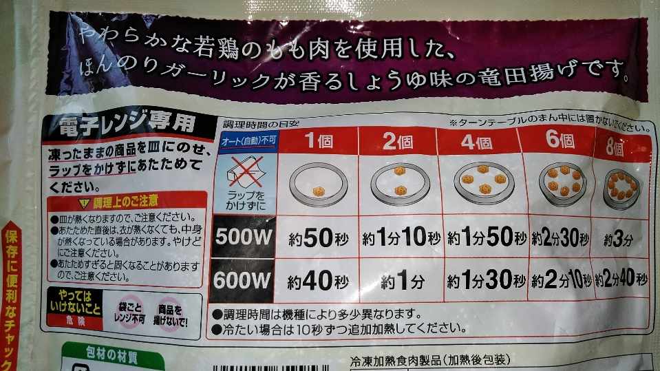 f:id:mamemuchi:20200308164852j:plain