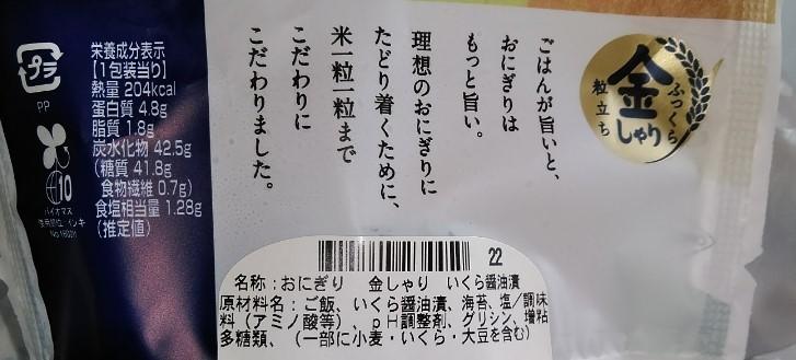 f:id:mamemuchi:20200314213122j:plain