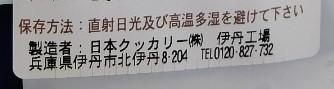 f:id:mamemuchi:20200314213202j:plain