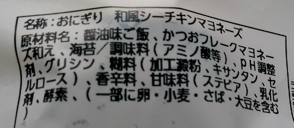 f:id:mamemuchi:20200314213521j:plain