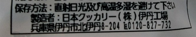 f:id:mamemuchi:20200314213548j:plain