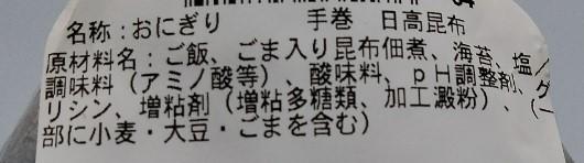 f:id:mamemuchi:20200314213805j:plain
