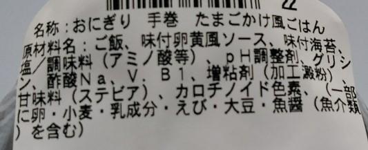 f:id:mamemuchi:20200314214122j:plain