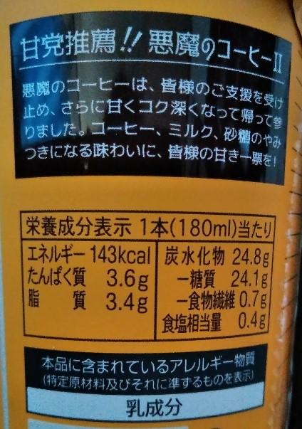 f:id:mamemuchi:20200314214507j:plain