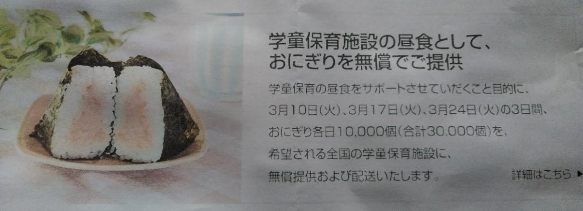 f:id:mamemuchi:20200314215041j:plain