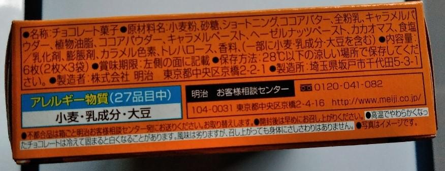 f:id:mamemuchi:20200314215743j:plain
