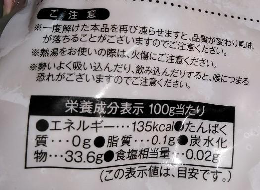 f:id:mamemuchi:20200320155751j:plain
