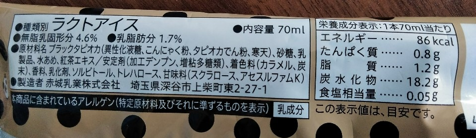 f:id:mamemuchi:20200329115657j:plain