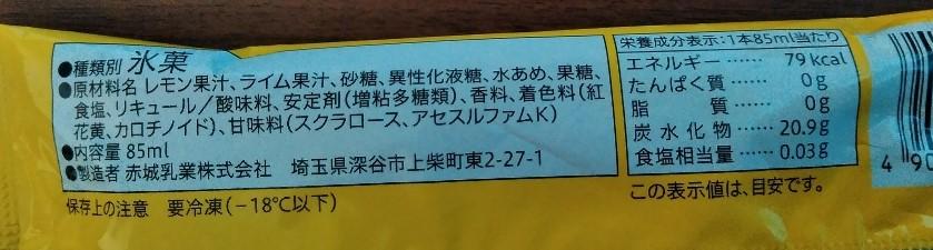 f:id:mamemuchi:20200329120513j:plain