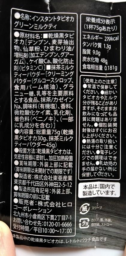 f:id:mamemuchi:20200329134237j:plain