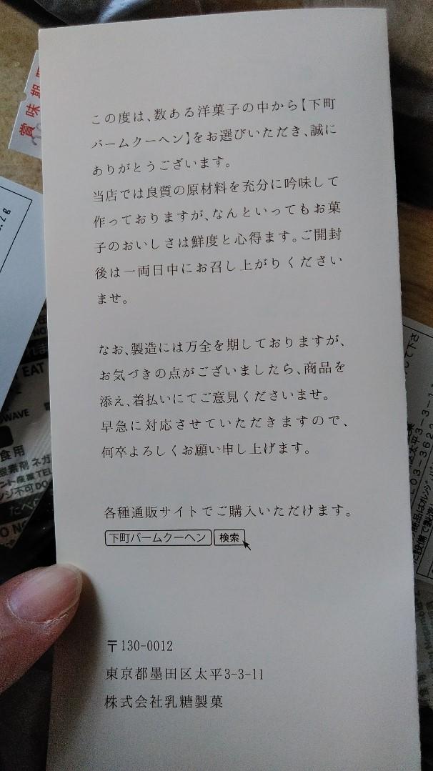 f:id:mamemuchi:20200405140609j:plain