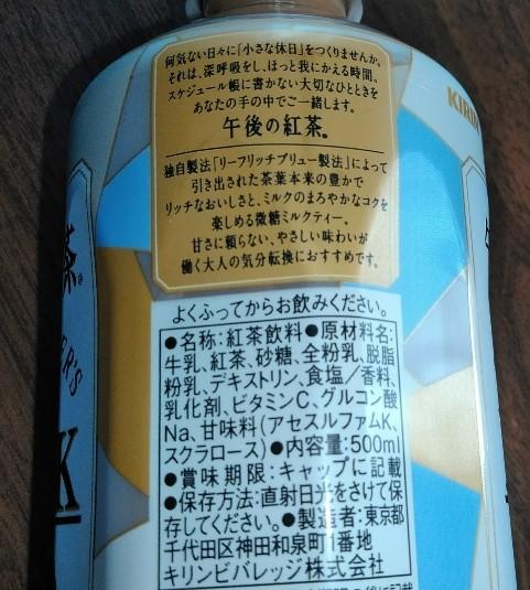 f:id:mamemuchi:20200405165618j:plain