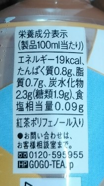 f:id:mamemuchi:20200405165630j:plain