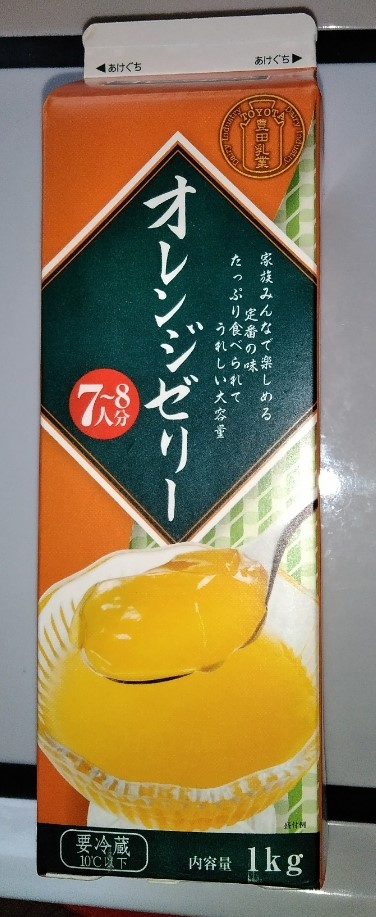 f:id:mamemuchi:20200412131544j:plain