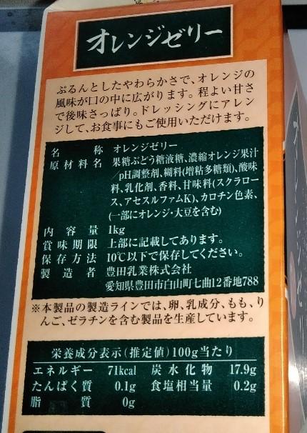 f:id:mamemuchi:20200412131555j:plain